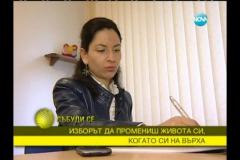 Нова ТВ - Copy
